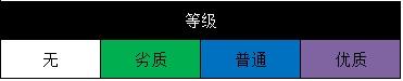 QQ图片20170228165045.jpg