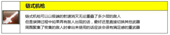 QQ图片20171019141230.png