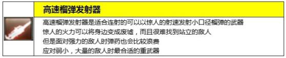 QQ图片20171019141424.png