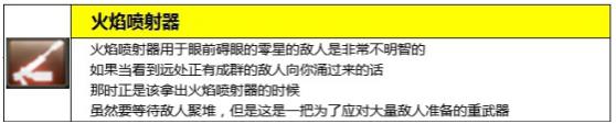QQ图片20171019141611.png
